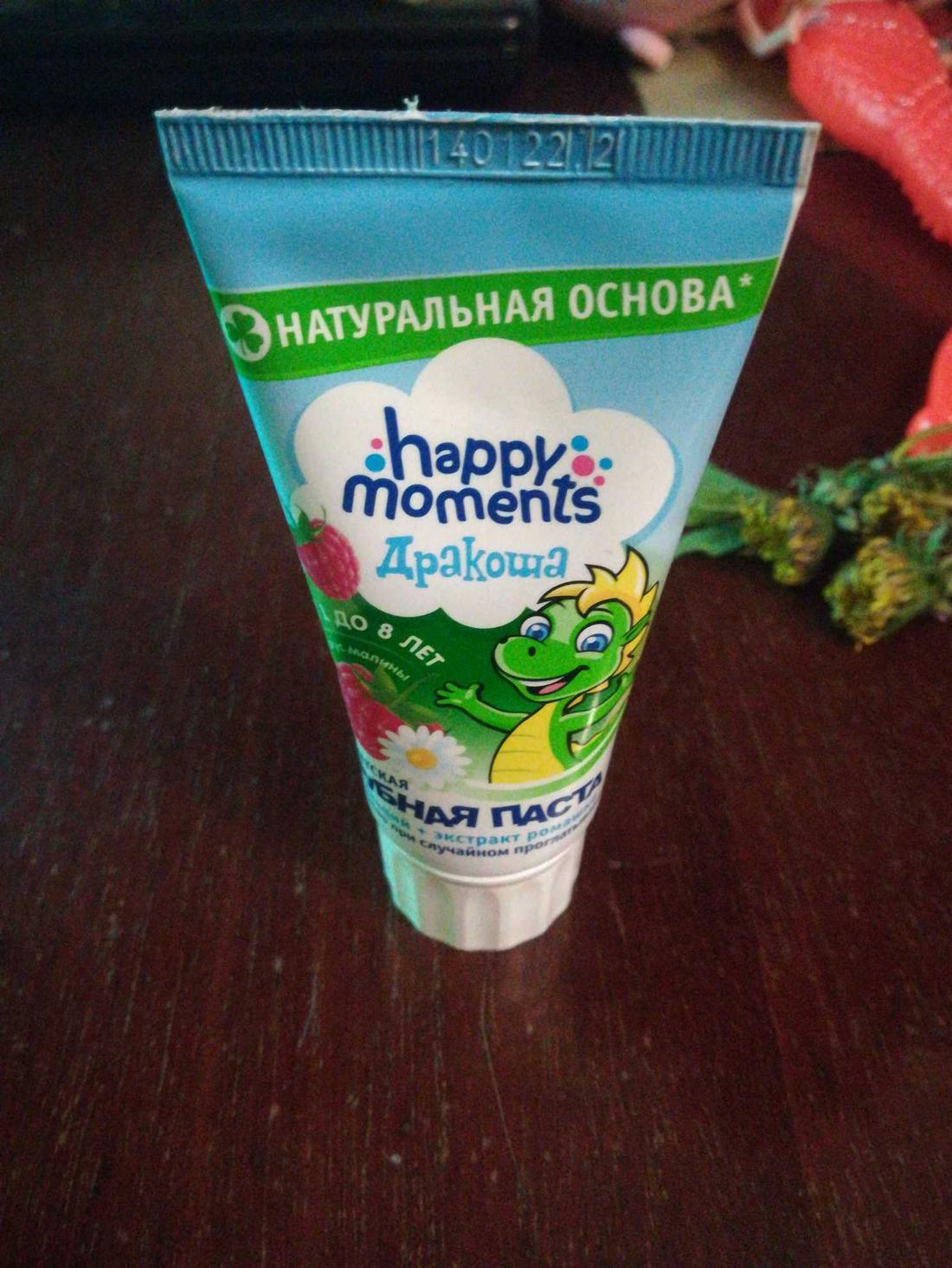 """стоимость Зубная паста-гель """"Дракоша"""" Малина, 60 мл."""