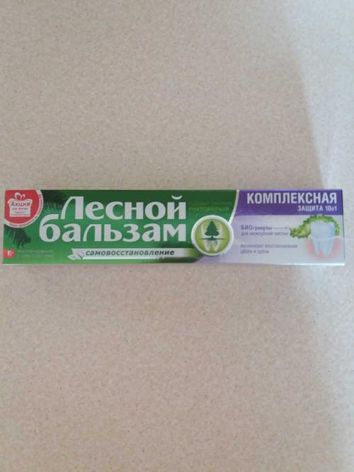 """фото Зубная паста """"лесной бальзам""""с биогранулами"""