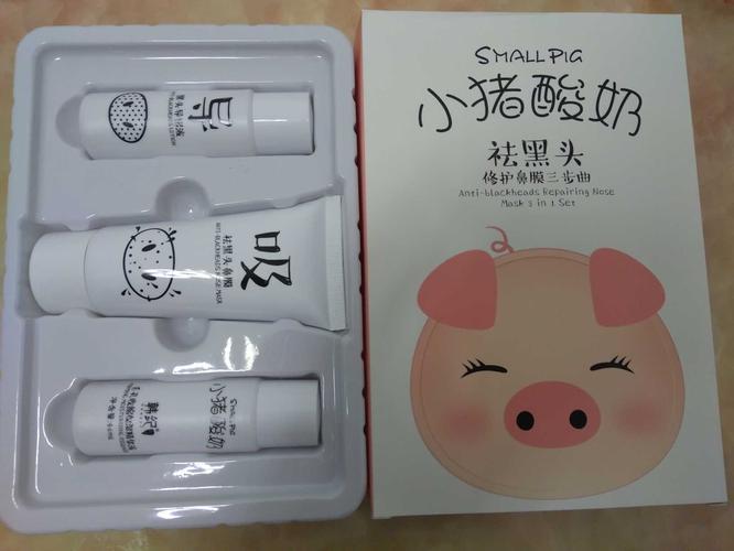 Набор от черных точек. Small Pig. Anti-blackheads Repairing Nose Mask 3 in 1 Set