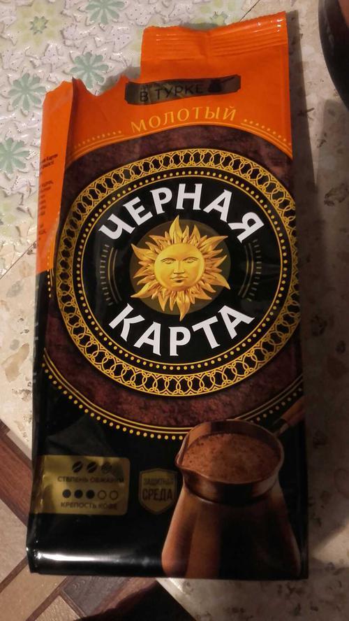 """фото Російська кава """"Черная карта"""""""