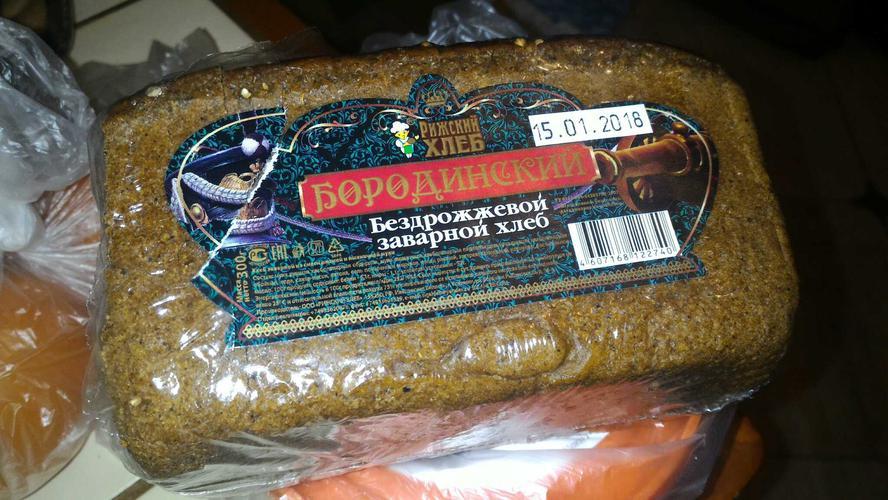 """отзыв """"Рижский хлеб"""", """"Бородинский"""""""