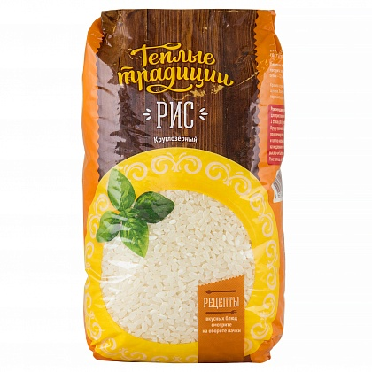 Теплые традиции. Крупа рисовая. 1 сорт круглозерный. Шлифованная.