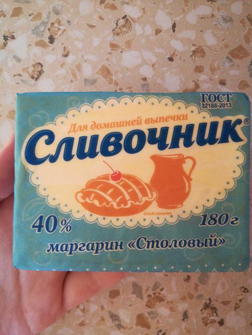 """стоимость Маргарин """"Сливочник"""" 40%"""
