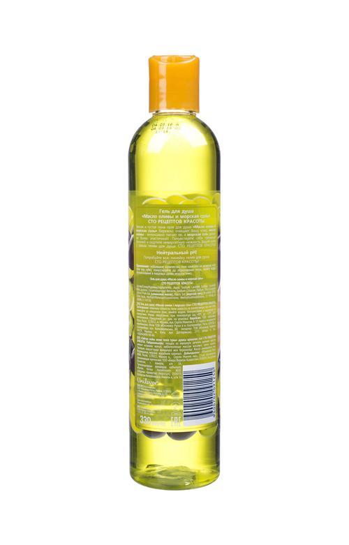 """описание Гель для душа """"масло оливы и морская соль""""сто рецептов красоты"""