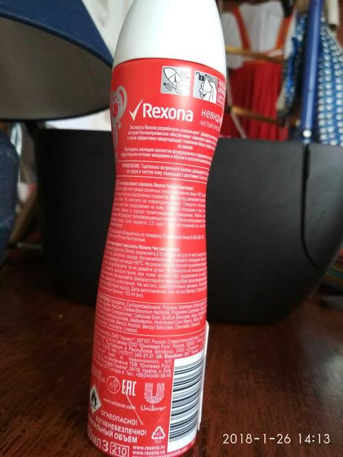 "фото12 Антиперспирант аэрозоль ""Rexona women crystal clear pure"", 150 мл"