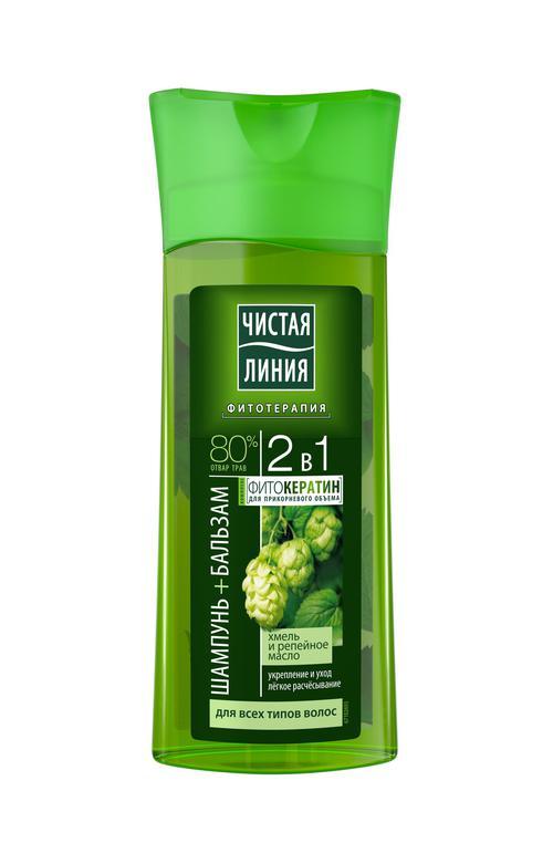 описание Шампунь 2в1 на отваре целеб трав с экстрактом хмеля и репейным маслом для всех типов волос
