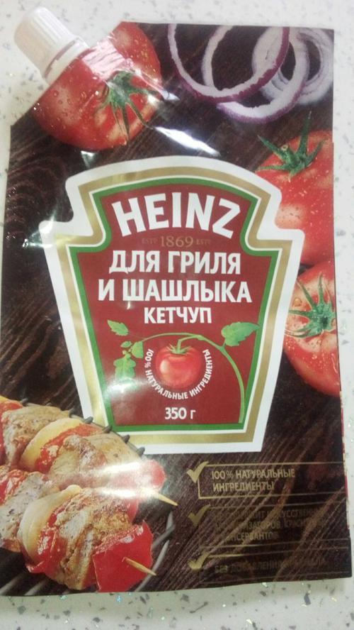стоимость Кетчуп для гриля и шашлыка.