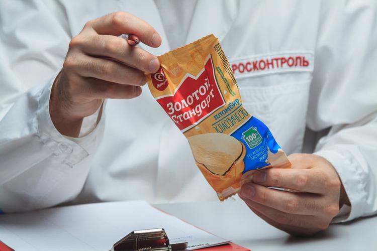 """""""Инмарко"""", """"Золотой стандарт"""" классический пломбир в вафельном стаканчике"""