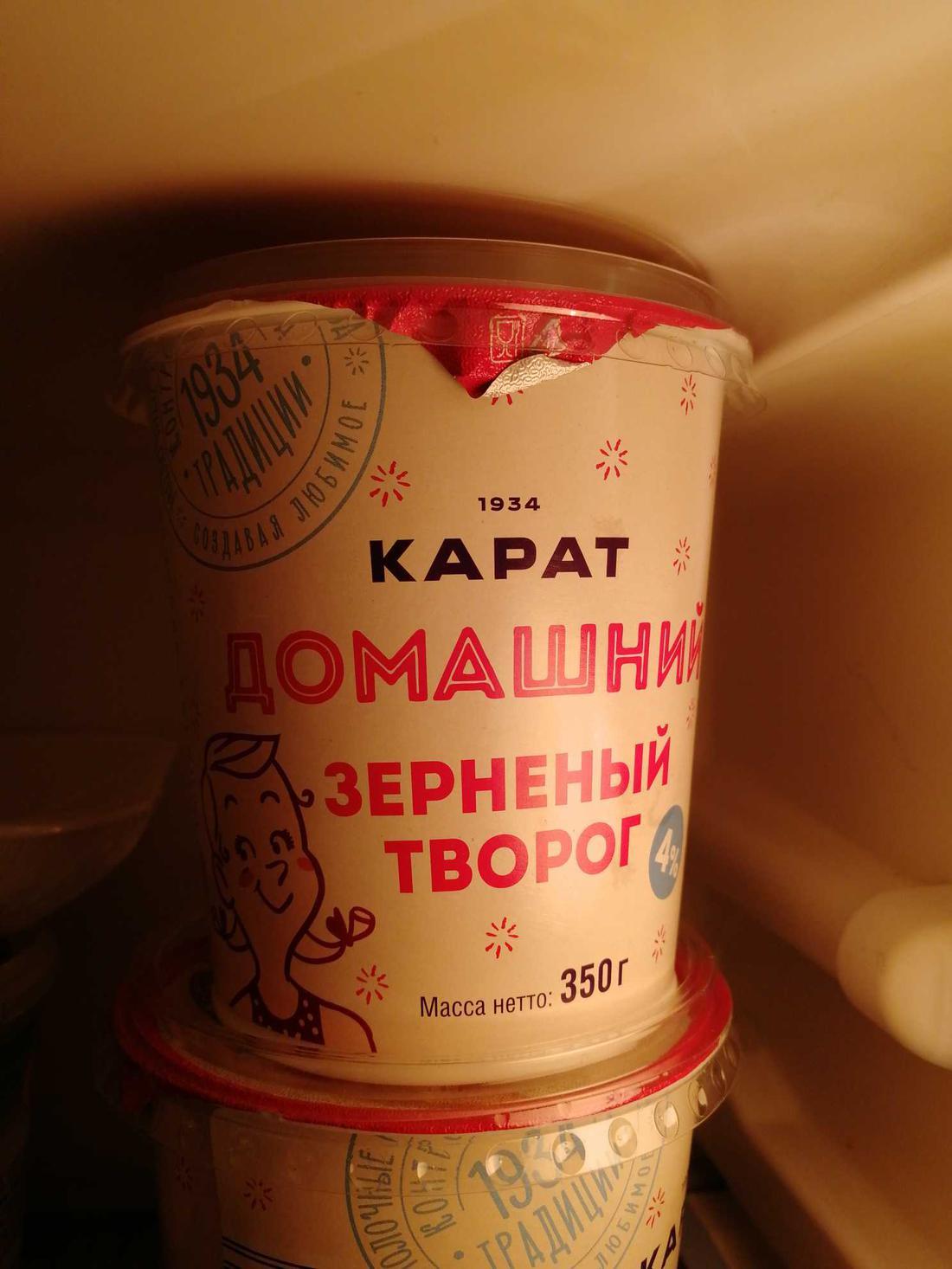 """отзыв Творог зернёный """"Карат"""", """"Домашний"""" 4 %"""