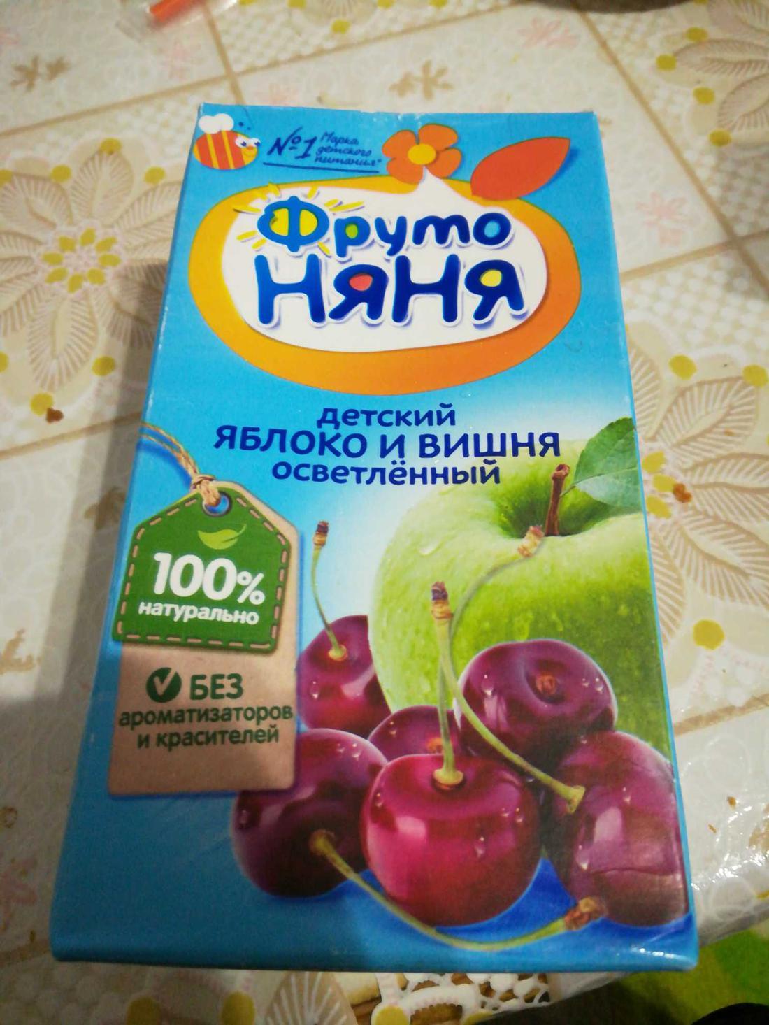 Нектар яблочно-вишневый осветленный для питания детей дошкольного и школьного возраста