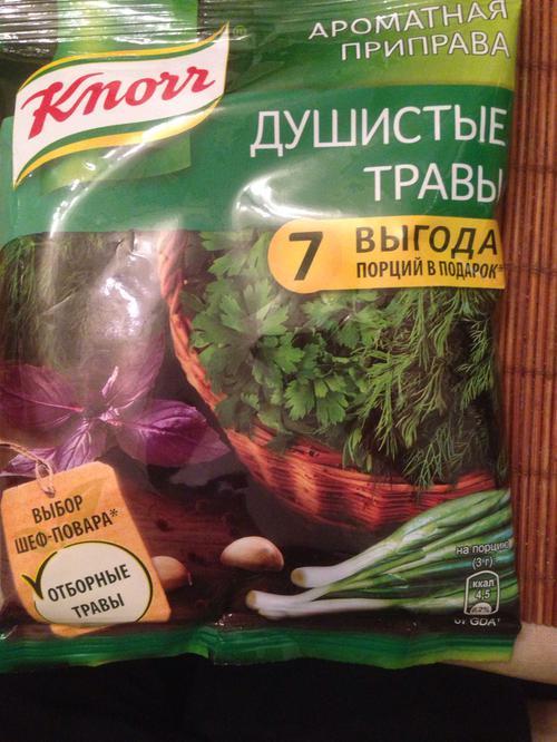описание Knorr Ароматная приправа универсальная 200г