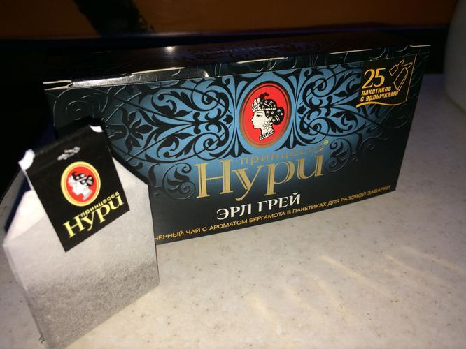 Чай черный байховый Принцесса Нури Эрл Грэй в пакетиках