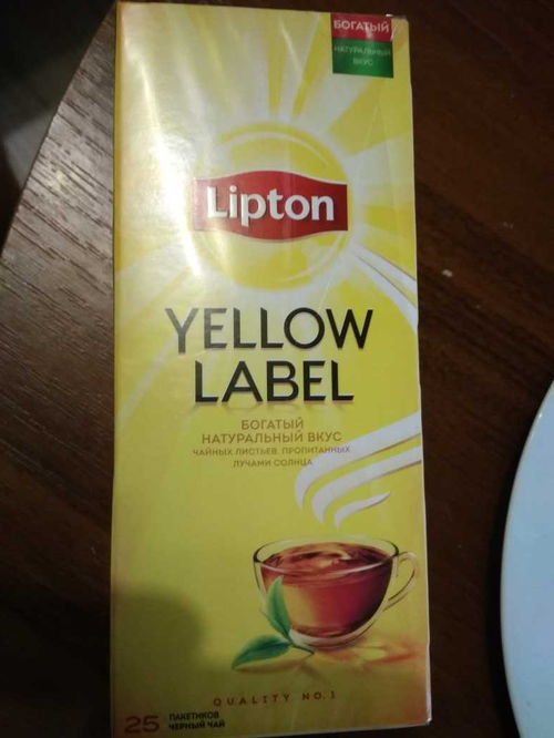 фото4 Чай Lipton Yellow Label черный, 25пак.