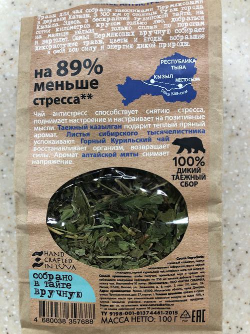 чай doctor taiga tea stories mind balance анти-стресс