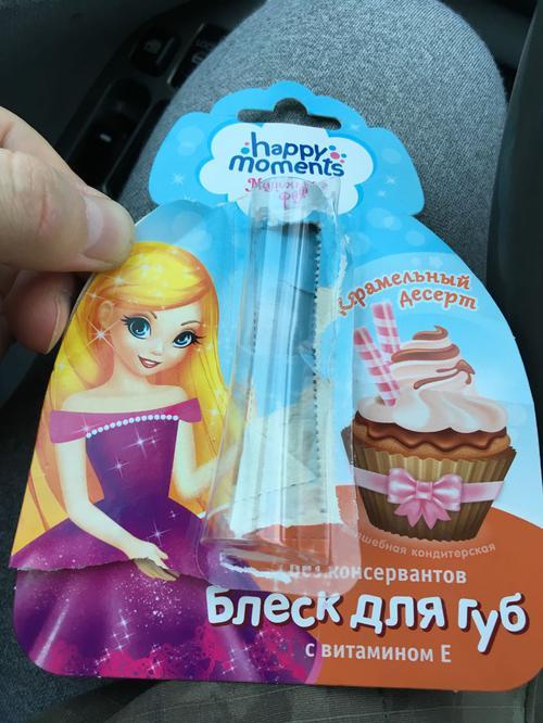 """Блеск для губ """"маленькая фея""""волшебная кондитерская.""""карамельный десерт"""""""