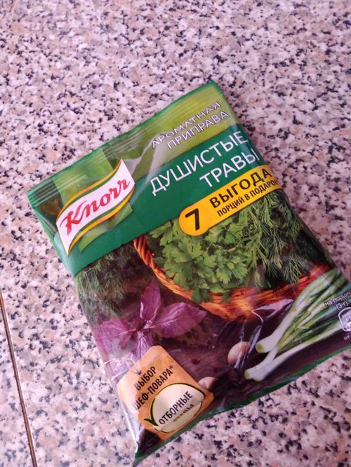 цена Knorr Ароматная приправа универсальная 200г