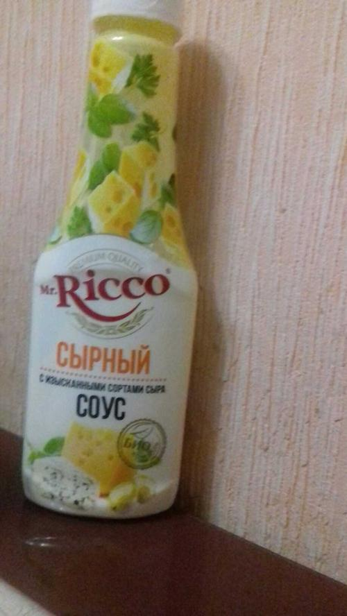 """фото3 Соус на основе растительных масел """"сырный"""""""