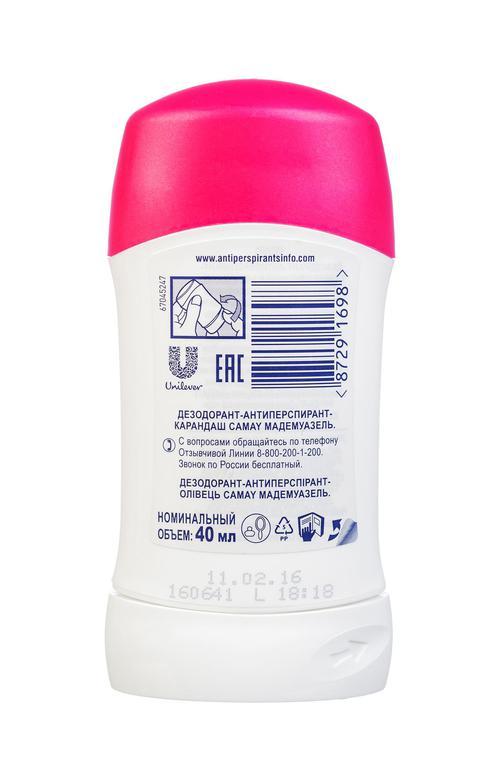 Дезодорант-стик Camay Мадмуазель, 45 мл