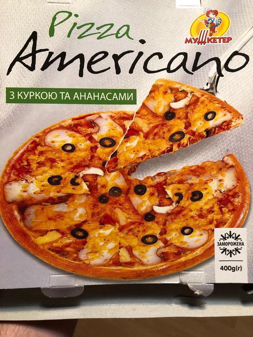 Pizza Americano