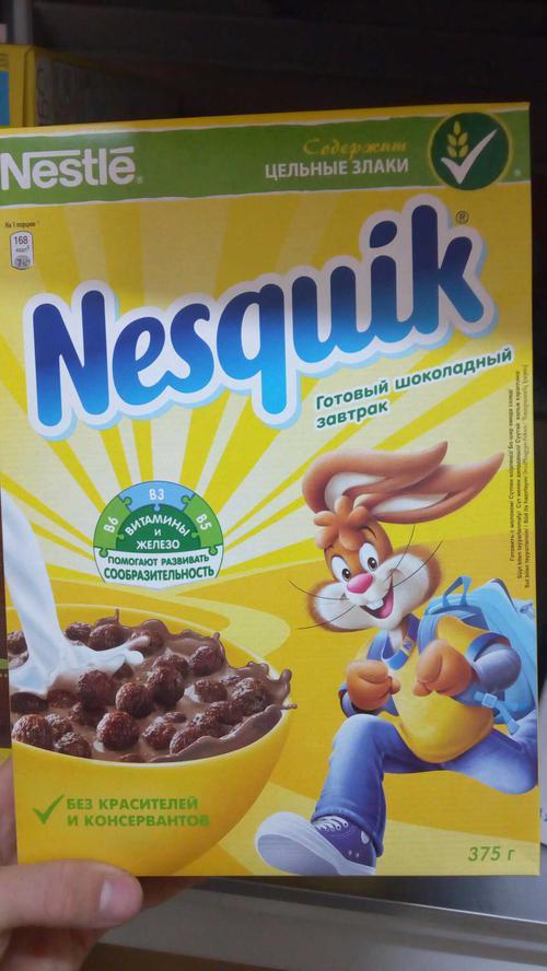 """фото2 Готовый шоколадный завтрак """"Nesquik"""""""