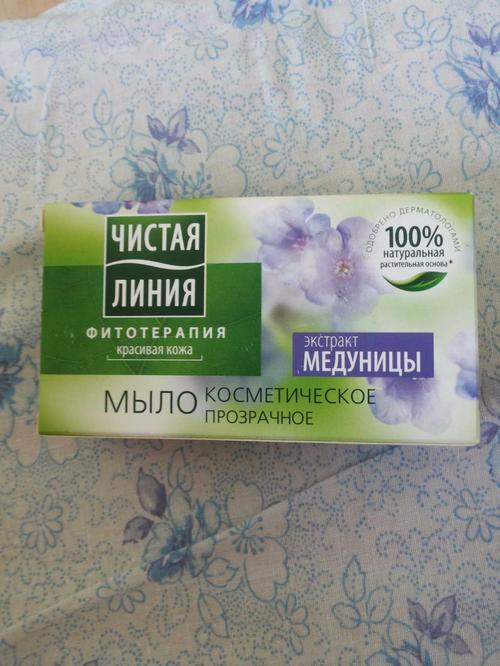"""цена Мыло косметическое """"чистая линия"""" экстракт медуницы"""