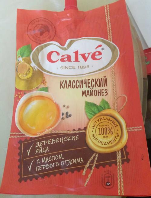 цена Calve Майонез Классический 50% 700г