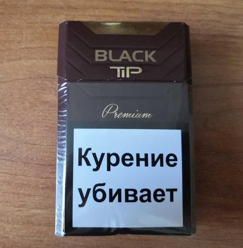 Black tip premium