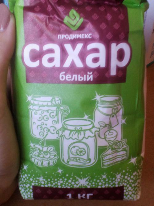 "цена Сахар белый ""Продимекс"" категория ТС2"