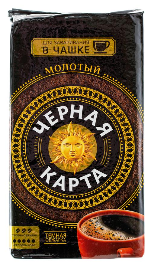 """описание Кофе натуральный жаренный молотый """"черная карта"""" тёмнообжаренный в вакумной упаковке"""