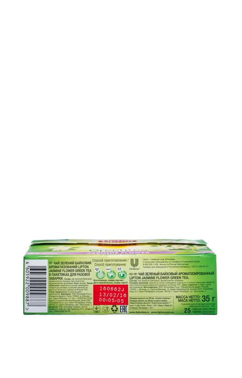 отзыв Lipton :Jasmine flower Green Tea