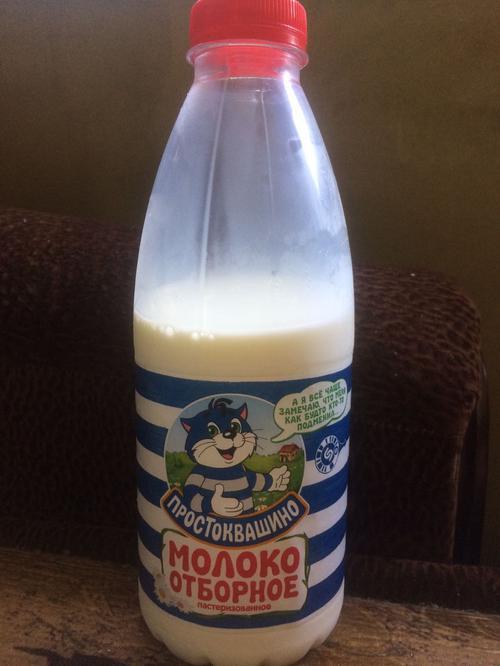 фото39 Молоко Простоквашино, цельное отборное питьевое пастеризованное , 930мл.