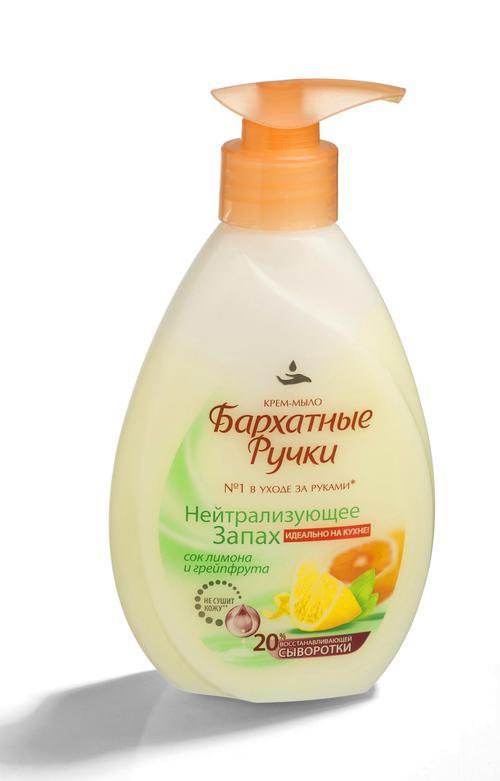 отзыв Бархатные Ручки жидкое крем-мыо, нейтрализующее запах, 240 мл