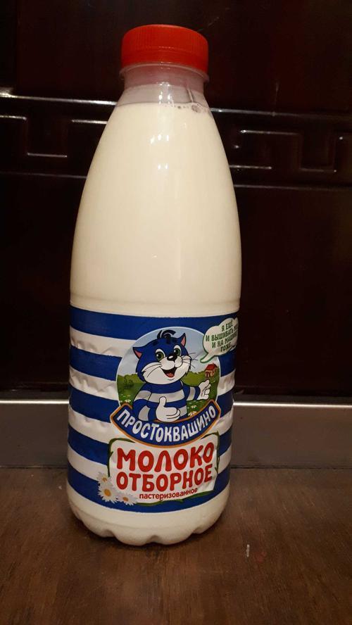 фото1 Молоко Простоквашино, цельное отборное питьевое пастеризованное , 930мл.