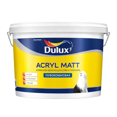 Краска Dulux Acryl Matt водоэмульсионная для стен и потолков база BC ( 9л)