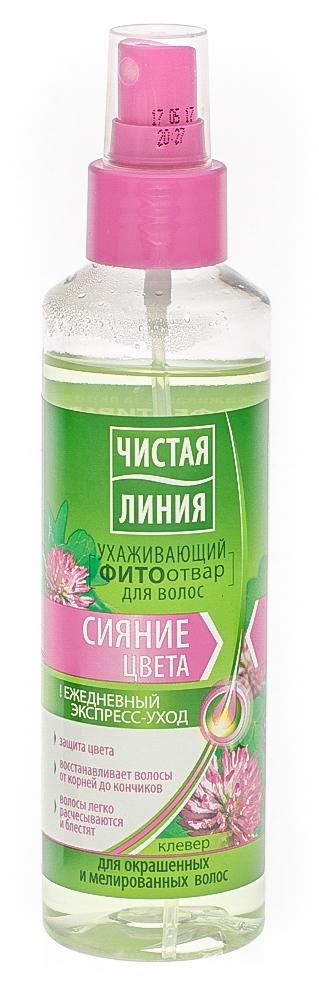 Чистая линия средство для волос 160мл ухаживающий фитоотвар сияние цвета/12
