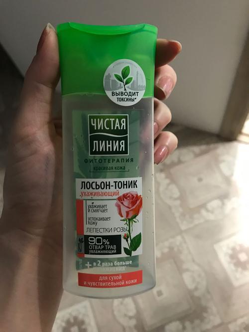 """отзыв Лосьон-тоник """"чистая линия"""" для сухой и чувствительной кожи лепестки розы"""