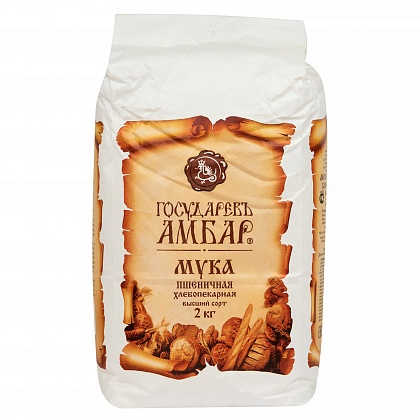 Мука пшеничная хлебопекарная  «Государевъ АМБАР» сорт Высший