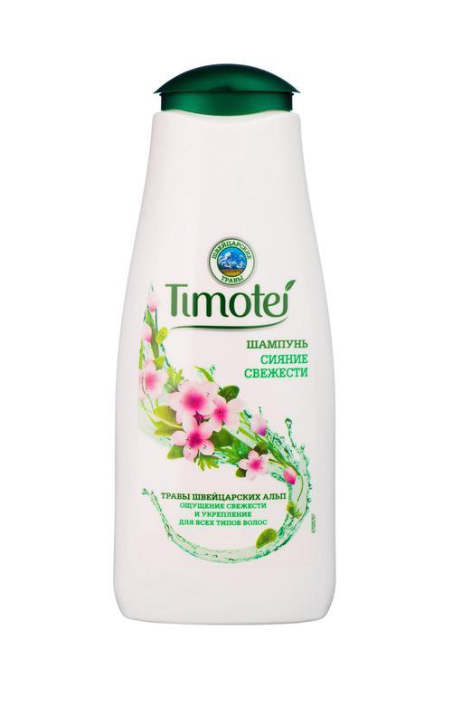 """цена Шампунь для нормальных волос """"Timotei"""" Сияние свежести, 400мл"""