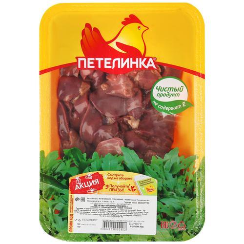 Печень Петелинка 0,5кг
