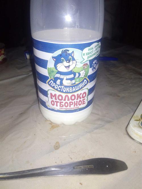 фото36 Молоко Простоквашино, цельное отборное питьевое пастеризованное , 930мл.