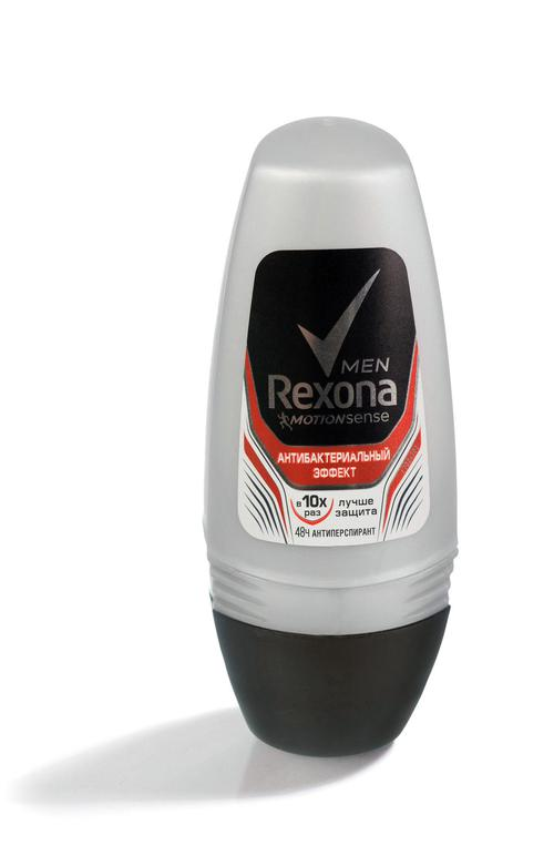 Rexona men(motionsense)