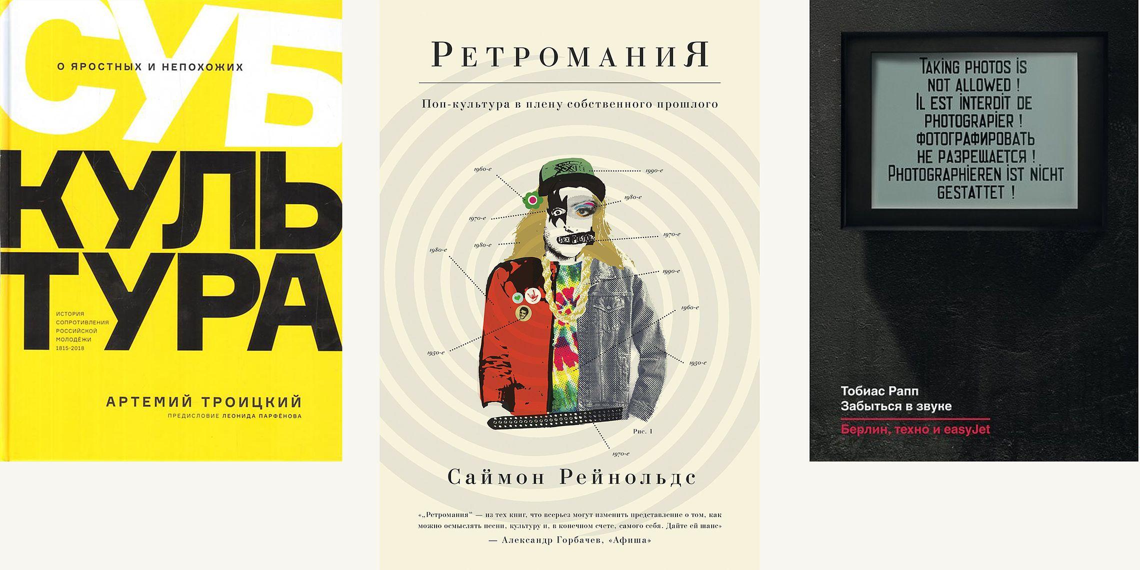 Книги издательства «Белое яблоко»