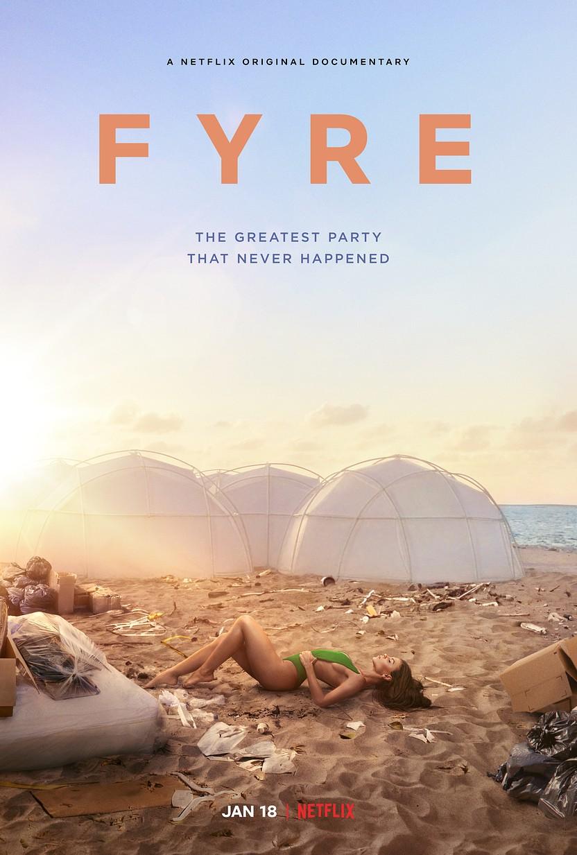 FYRE: Величайшая вечеринка, которая не состоялась