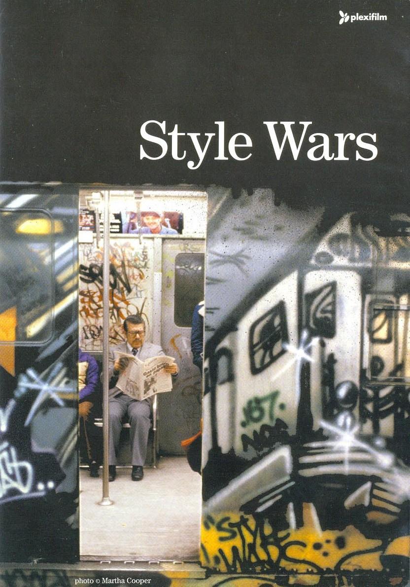 Войны стиля