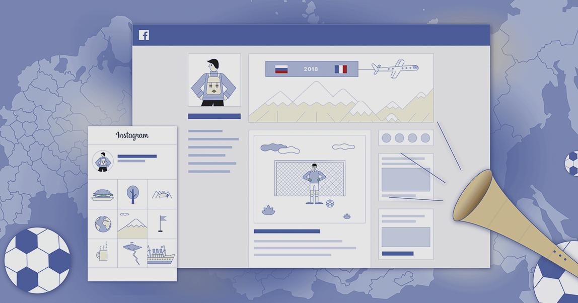 FAQ: как грамотно хайпануть на ЧМ в Facebook и Instagram