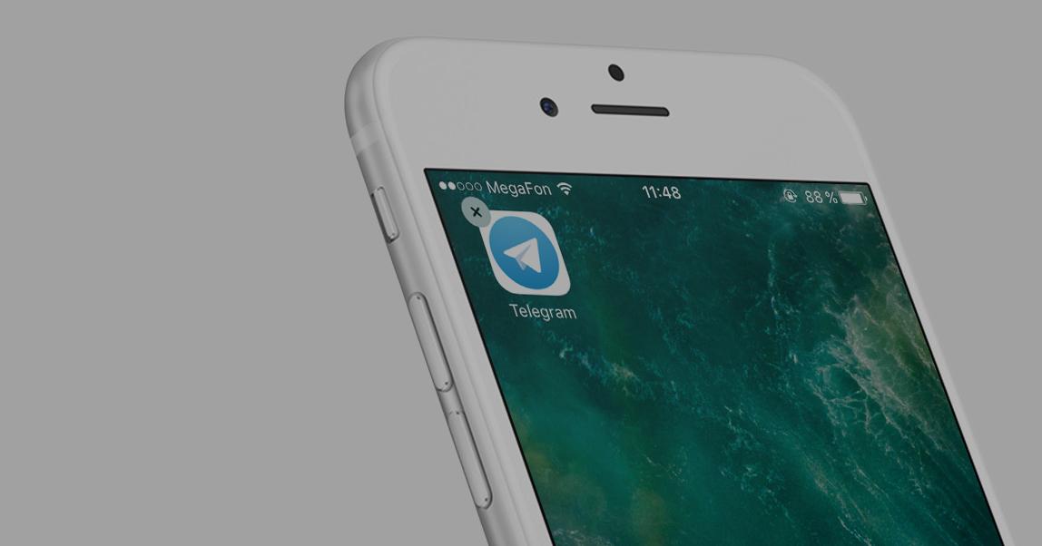 Бизнес на Telegram: что будет после блокировки