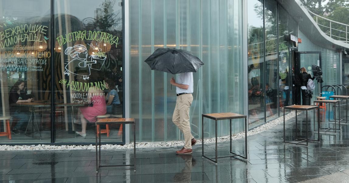 Выйти сухим из дождя: как сезонный бизнес выживает в плохую погоду