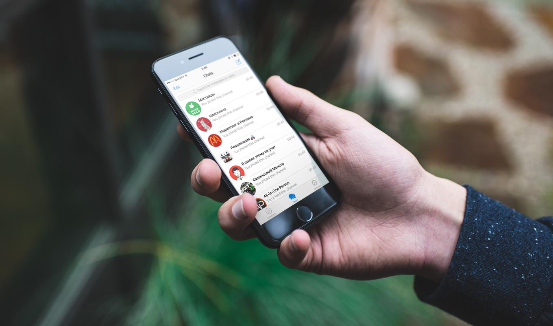 Редкие приложения, уроки карьеры и советы финансиста: 10 интересных телеграм-каналов