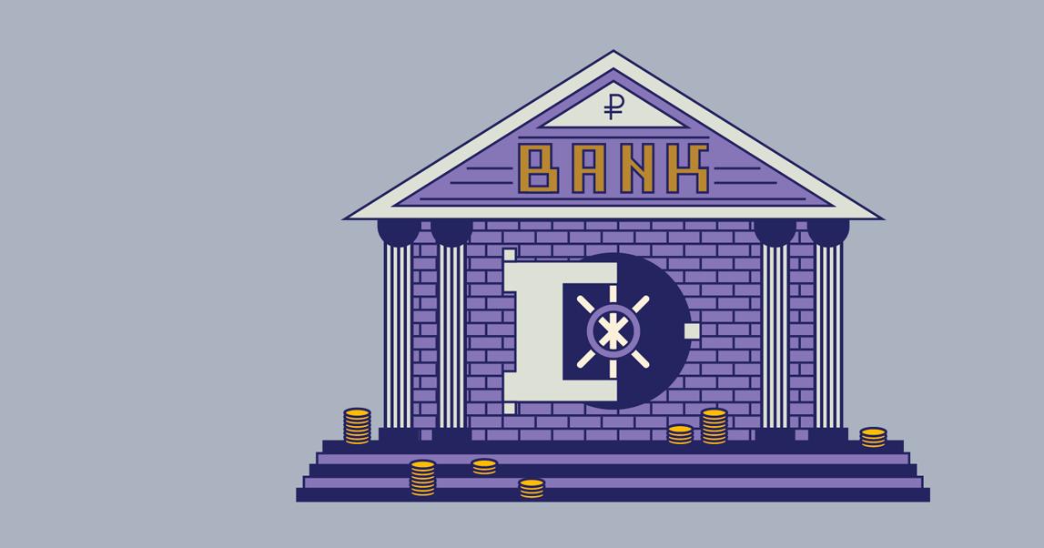 Кредитный анализ на коленке: как бизнесу выбрать надежный банк (и не потерять все деньги)