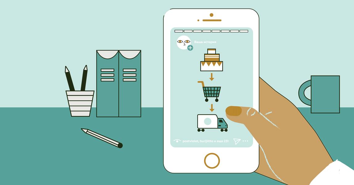 Не только Stories: новые функции в соцсетях, полезные для бизнеса